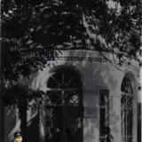 Бювет, 1965 год
