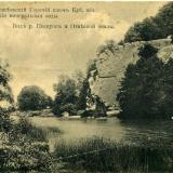 Горячий ключ. Вид р. Псекупс и Отвесной скалы, до 1917 года