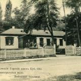 Горячий ключ. Войсковая больница, до 1917 года