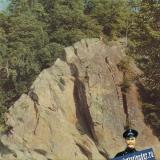 Горячий Ключ. Гора Петушок, 1975 год.