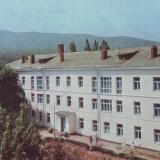 Горячий Ключ. Корпус санатория, 1975 год.