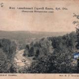 Горячий Ключ. Минеральная долина, до 1917 года