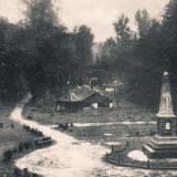 Горячий Ключ. Минеральная площадка, 1930-е