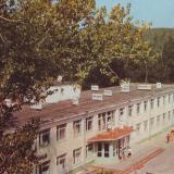 Горячий Ключ. Поликлиника, 1975 год.