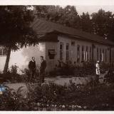 Горячий Ключ. Санаторий КРУСДО, 1937 год