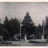 Горячий Ключ. Сквер в санатории № 1, 1960 год