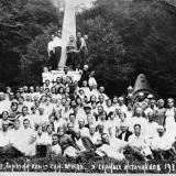Горячий Ключ. Отдыхающие санатория КР.У.С.Д.О. 1936 год
