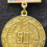 50 лет Адыгейской автономной области, 1972 год