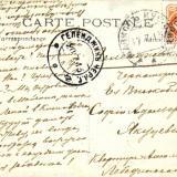 Майкоп. 1917 год. Издатель неизвестен, тип 1