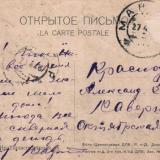 Майкоп. 1920-е годы. 2-я типография КПШ ДПБ, Ростов-на-Дону