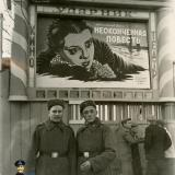 """Майкоп. Афиша кинотеатра """"Ударник"""", 1955 год"""