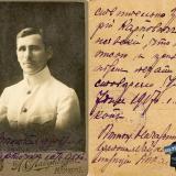 Майкоп. Фотоателье Лабунского А., 07.07.1917