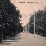 Майкоп. №11. Городской сад, до 1917 года