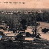 Майкоп. №2. Общий вид города с горы, до 1917 года
