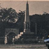 Майкоп. Памятник, 1920-е