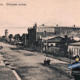 Майкоп. №8. Соборная улица, до 1917