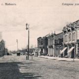 Майкоп. Первомайская улица