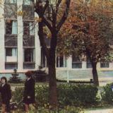 Майкоп. Улица Первомайская. 1972 год.