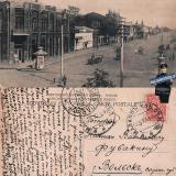 Майкоп - Вольск, 23.12.1913 года