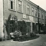 Майкоп. Завод им. Фрунзе, 1967 год