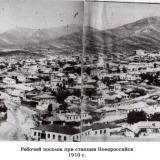 Мефодиевский поселок