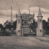 Ноовроссийск. Главный вход в городской летний театр, около 1928 года