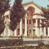 """Нороссийск. Кинотеатр """"Украина"""", 1968 год."""