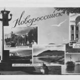Нороссийск. Памятник В.И. Ленину, 1961 год