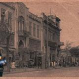 Новоросийск. Почта. Телеграф, около 1930 года