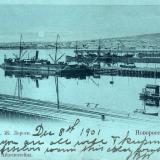 Новоросийск. Пристани Владикавказской железной дороги, около 1901 года