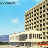 """Новороссийск. Гостиница """"Новороссийск"""", 1988 год"""