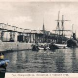 Новороссийск. Элеватор и турецкие суда, до 1917 года