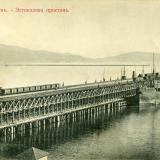 Новороссийск. Эстокадная пристань, до 1917 год.