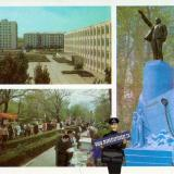 Новороссийск. Город-герой Новороссийск, открытка 1