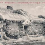 Новороссийск. Обледенелый дом в Норд-ост, 1907 год