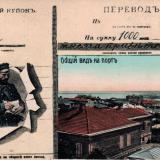 Новороссийск. Общий вид на порт, до 1917 года