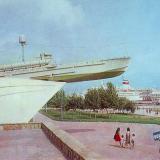 Новороссийск. Памятник героическим морякам-черноморцам, 1985 год.