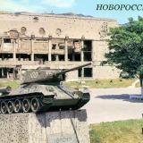 """Новороссийск. Памятник """"Героям-танкистам""""."""