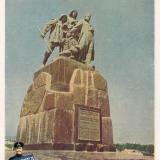 Новороссийск. Памятник погибшим рыбакам