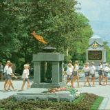 Новороссийск. Площадь Героев, 1978 год.