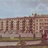 Новороссийск. Площадь Свободы, 1965 год.