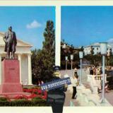 Новороссийск. Площадь В.И. Ленина. Набережная, 1977 год