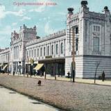 Новороссийск. Серебряковская улица, до 1917 года