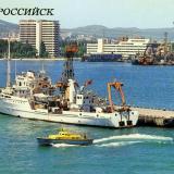Новороссийск. У причалов порта, 1988 год