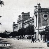 Новороссийск. ул. Советов, 1930-е