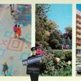 """Новороссийск. Улица Советов. Парковая аллея. Гостиница """"Бригантина"""", 1977 год."""
