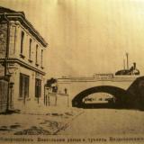 Новороссийск.улица Вокзальная.