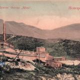 """Новороссийск. Вид цементного завода """"Цепь"""", до 1917 года"""