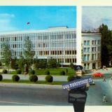 Новороссийск. Здание горкома КПСС и горисполкома. Площадь Свободы, 1977 год