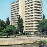 Новороссийск. Здание Управления Новороссийского морского пароходства, 1988 год